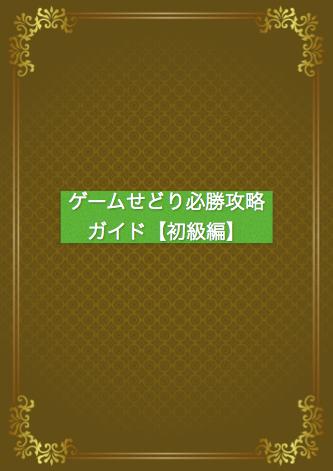 スクリーンショット 2015-03-18 12.41.46