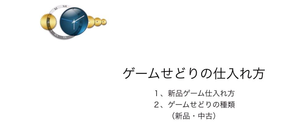 スクリーンショット 2015-03-18 15.34.32
