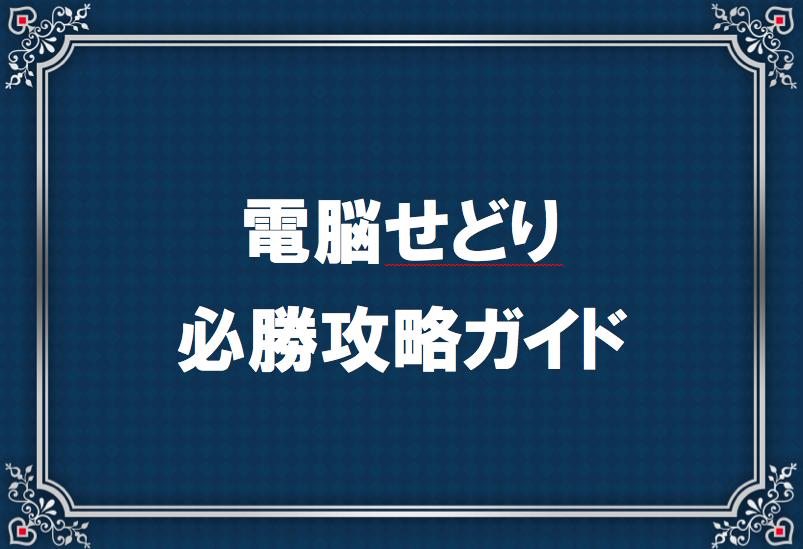 スクリーンショット 2015-07-29 14.52.18